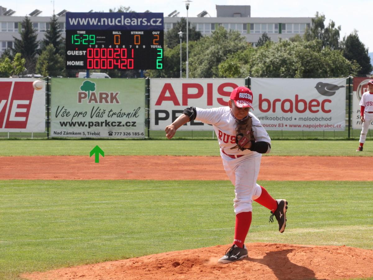 ME baseball 2016 Třebíč
